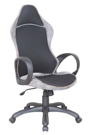 Uredske stolice